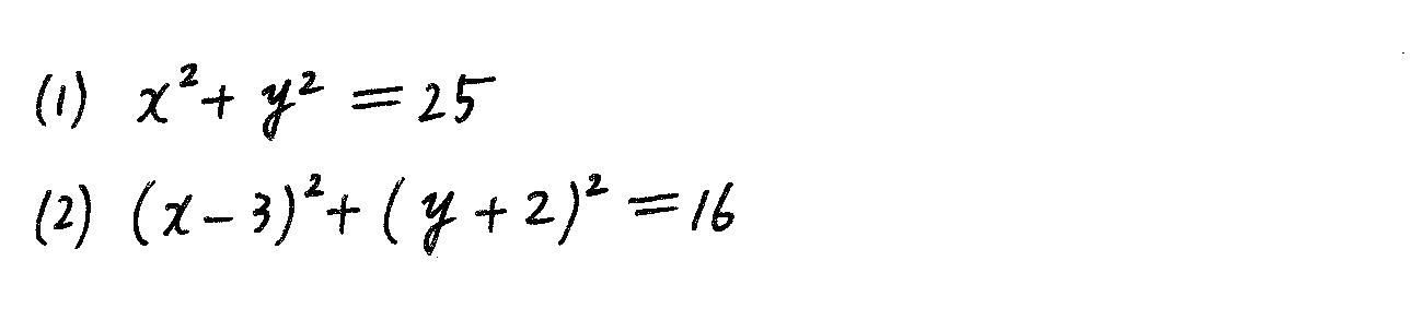 4STEP数学2-187解答