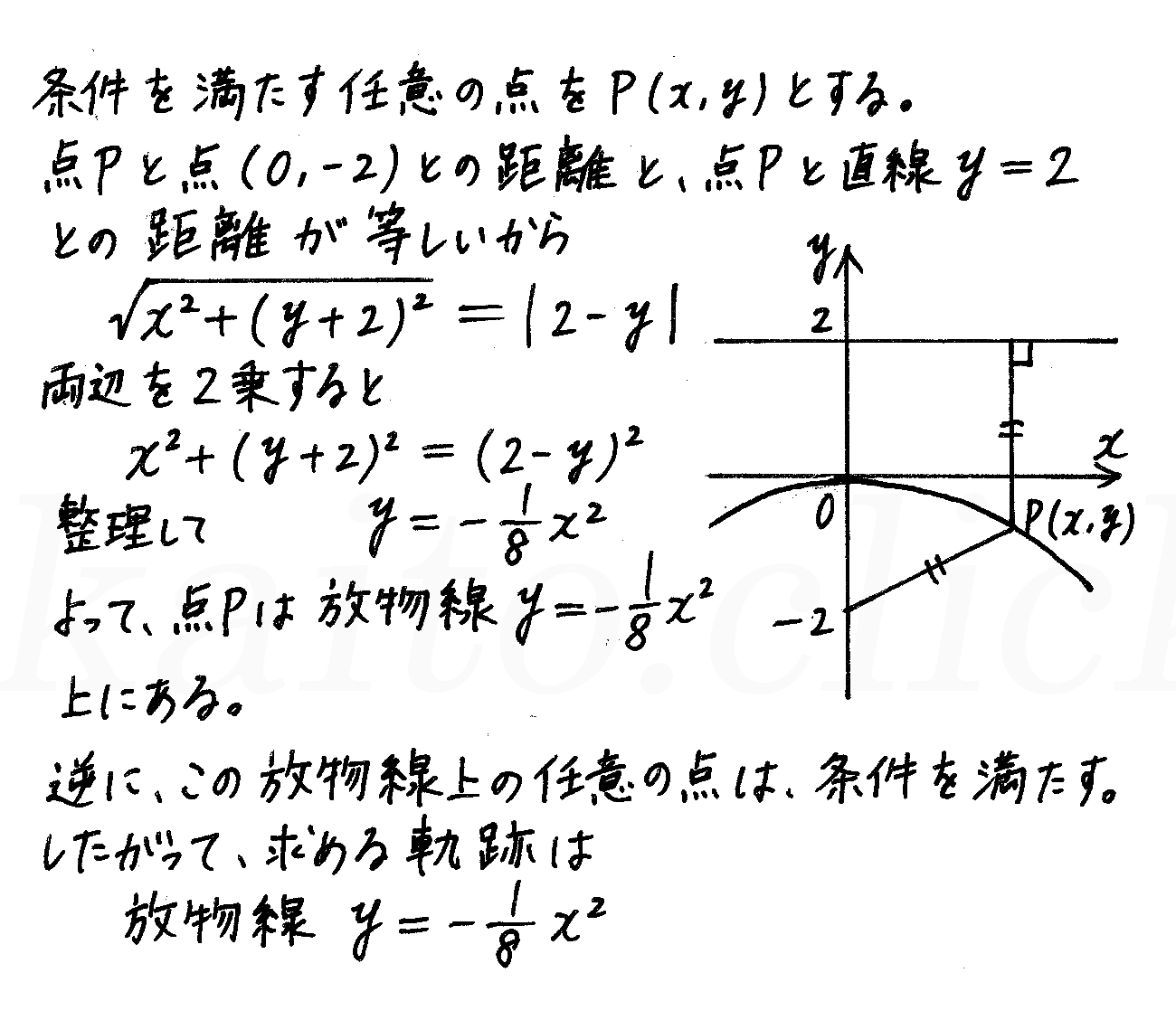 4STEP数学2-213解答