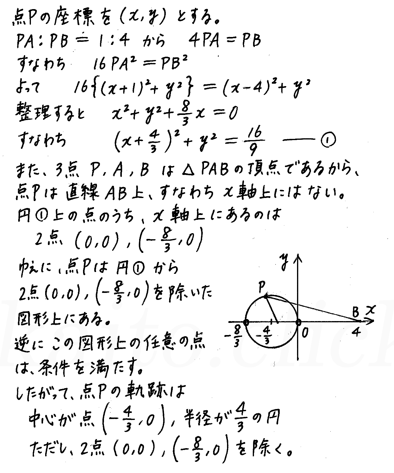 4STEP数学2-214解答