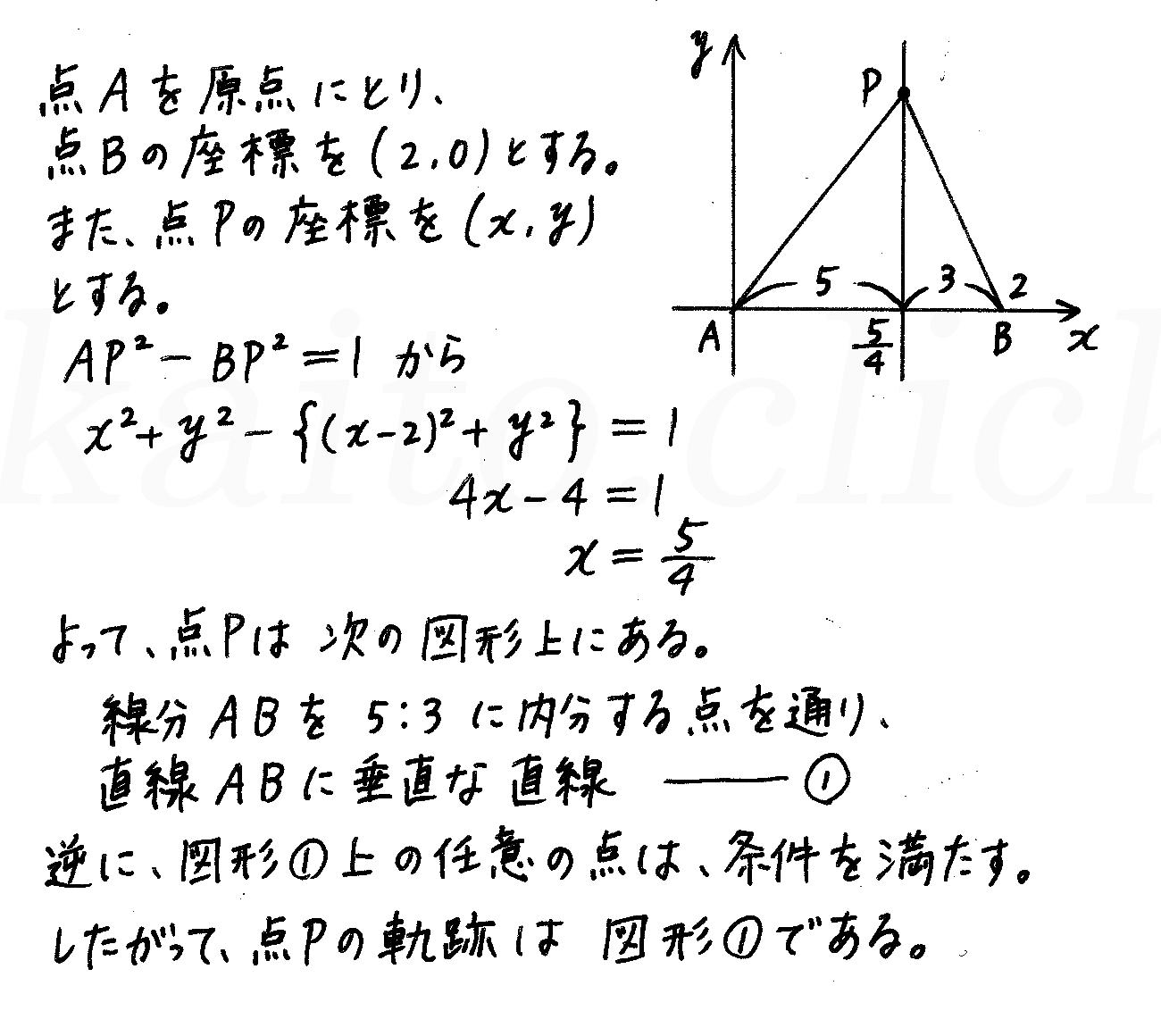 4STEP数学2-215解答