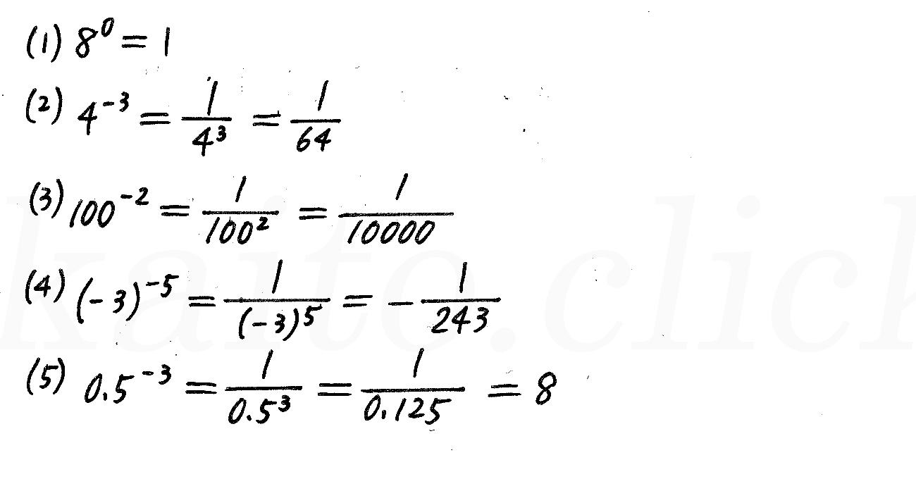 4STEP数学2-325解答