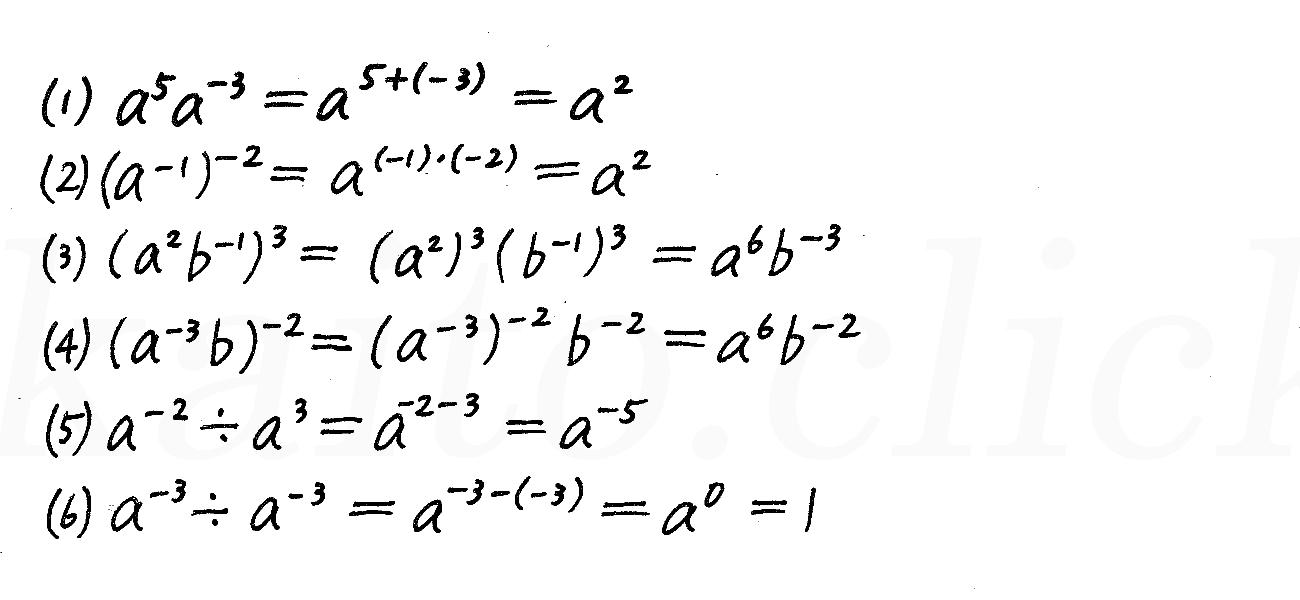 4STEP数学2-326解答