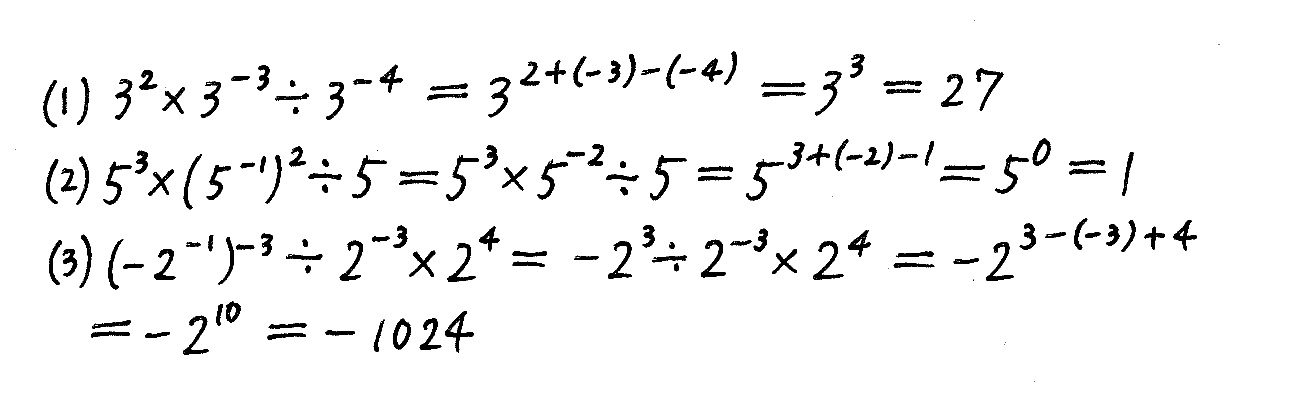 4STEP数学2-327解答