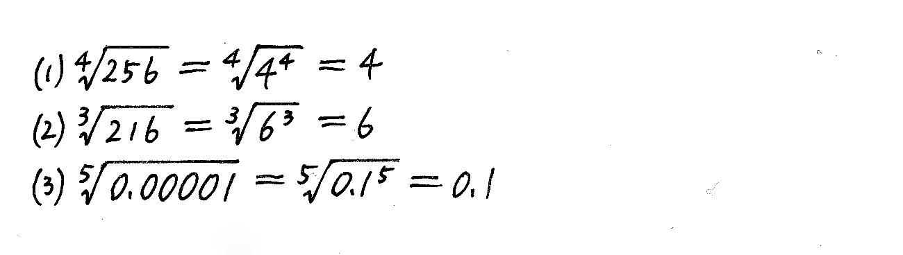 4STEP数学2-328解答