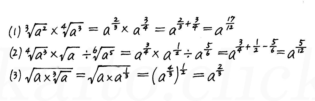 4STEP数学2-333解答