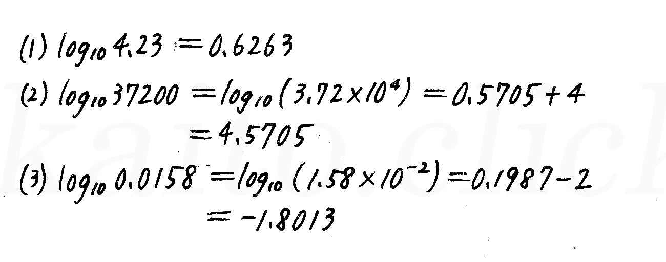 4STEP数学2-384解答