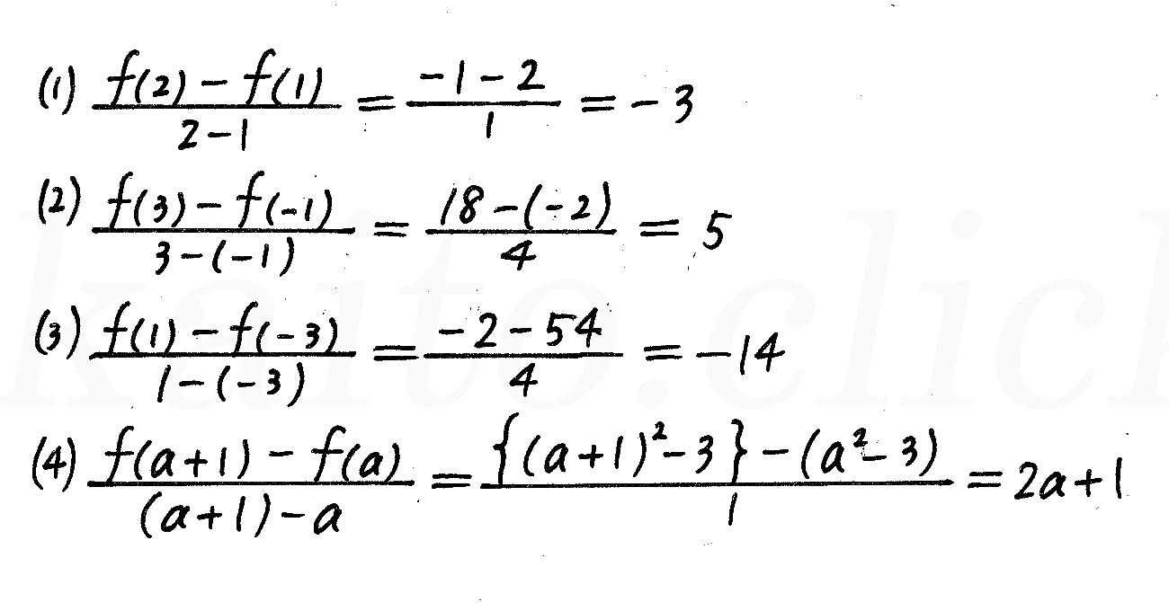 4STEP数学2-395解答