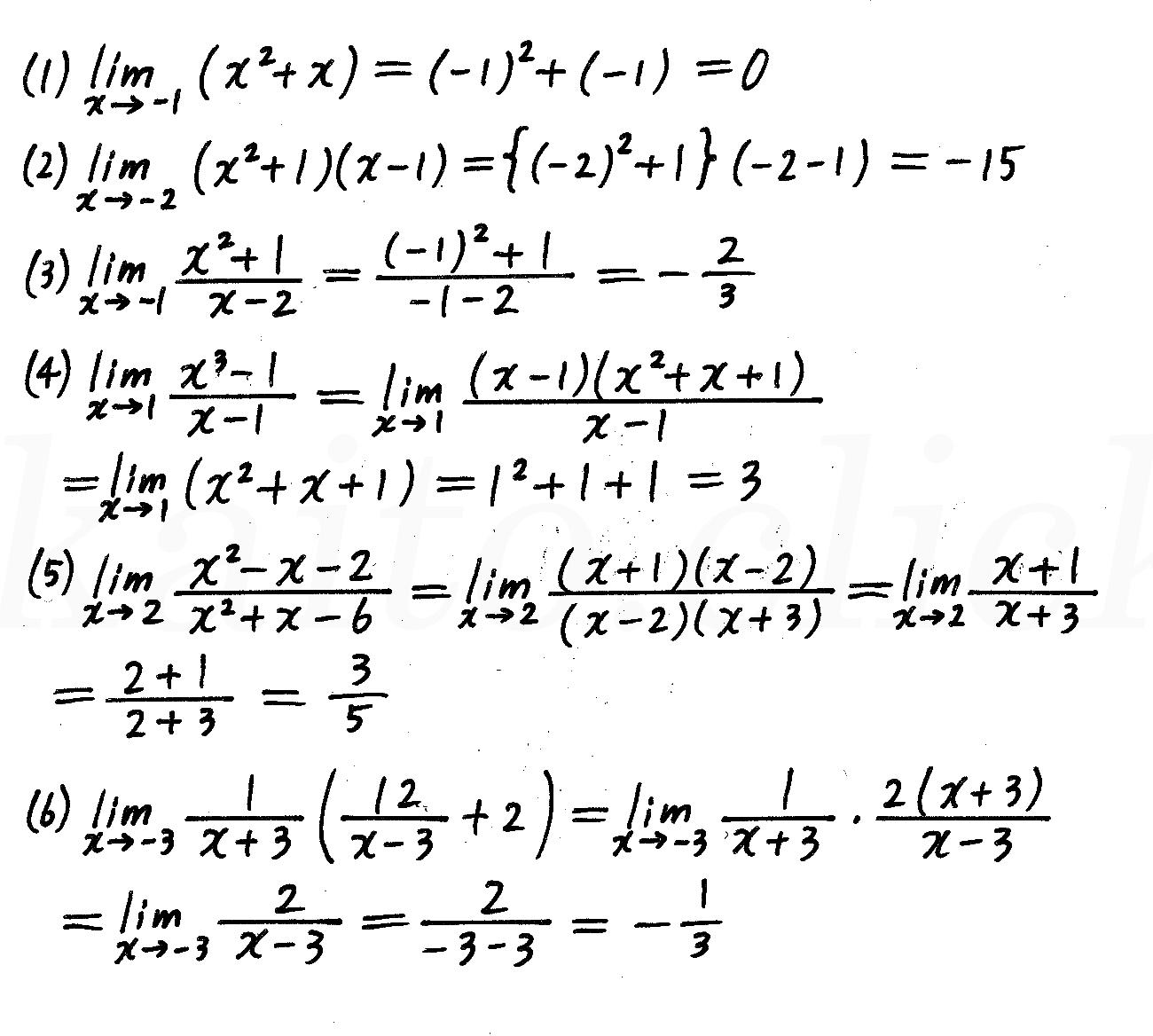4STEP数学2-398解答