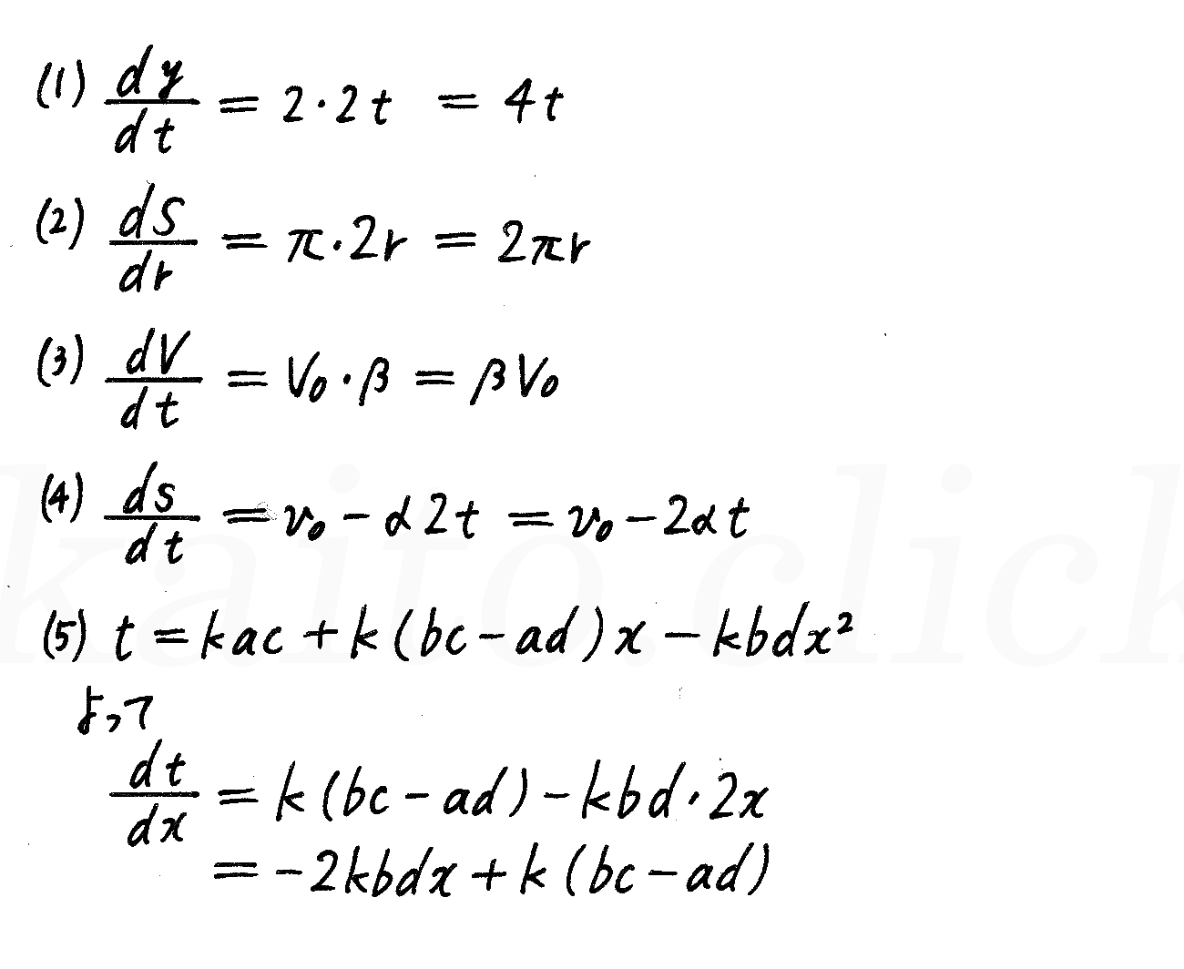 4STEP数学2-403解答