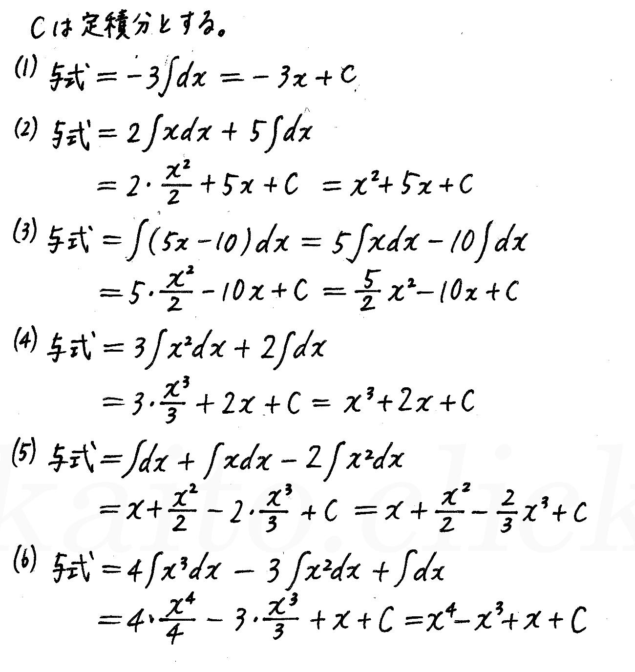 4STEP数学2-463解答
