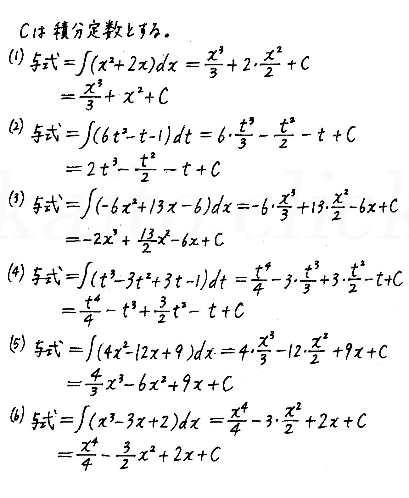 4STEP数学2-464解答