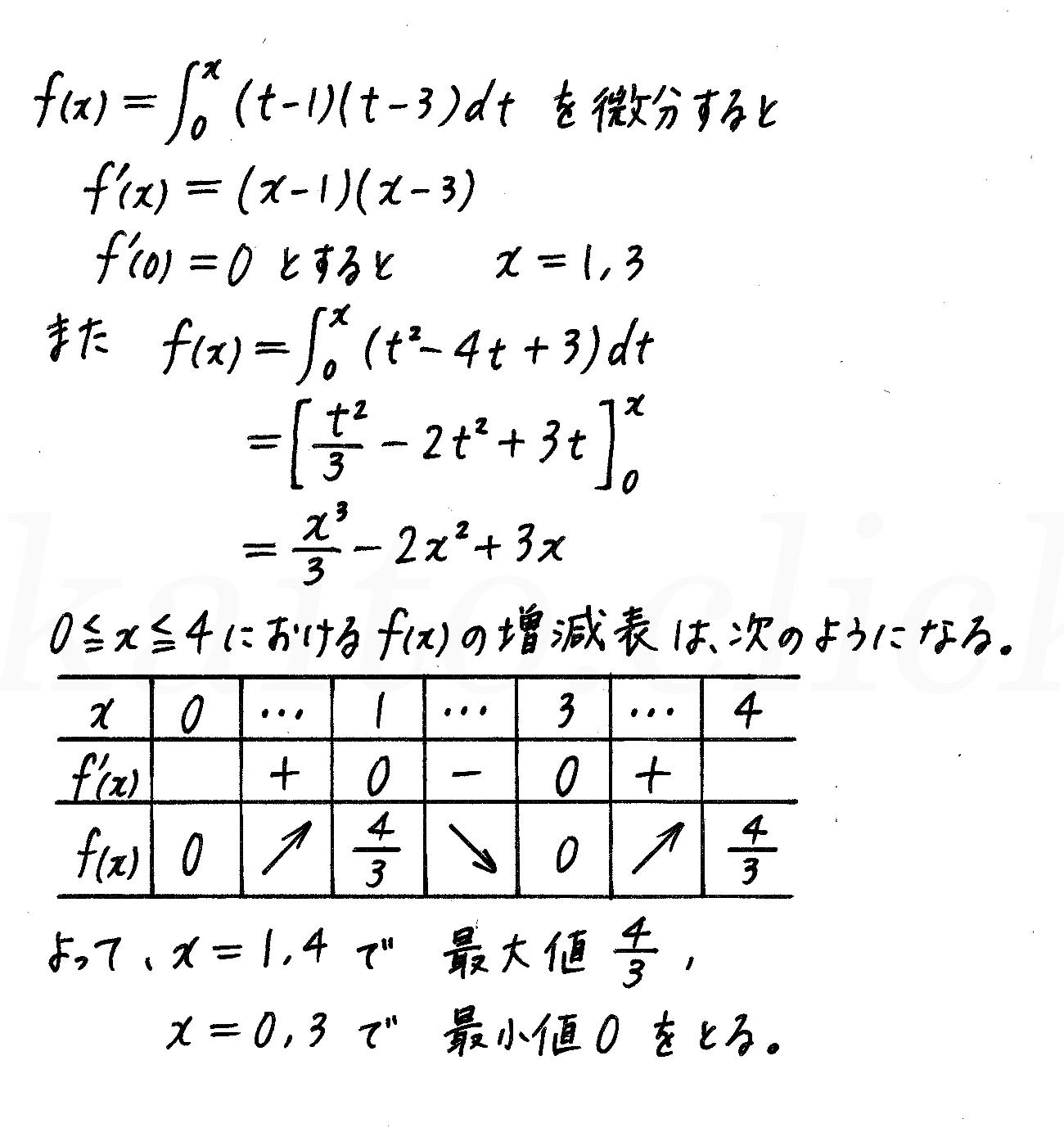 4STEP数学2-489解答