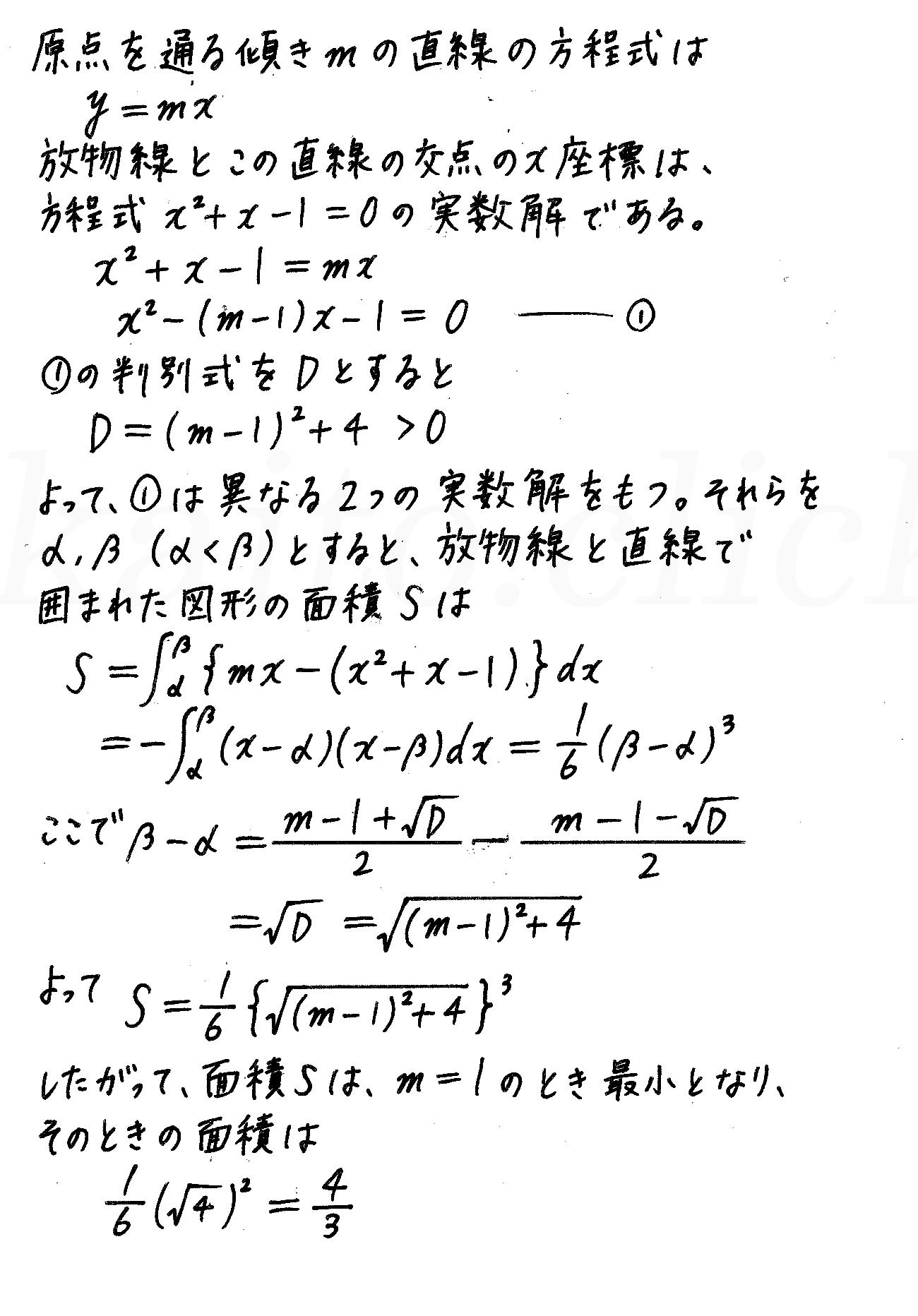 4STEP数学2-504解答