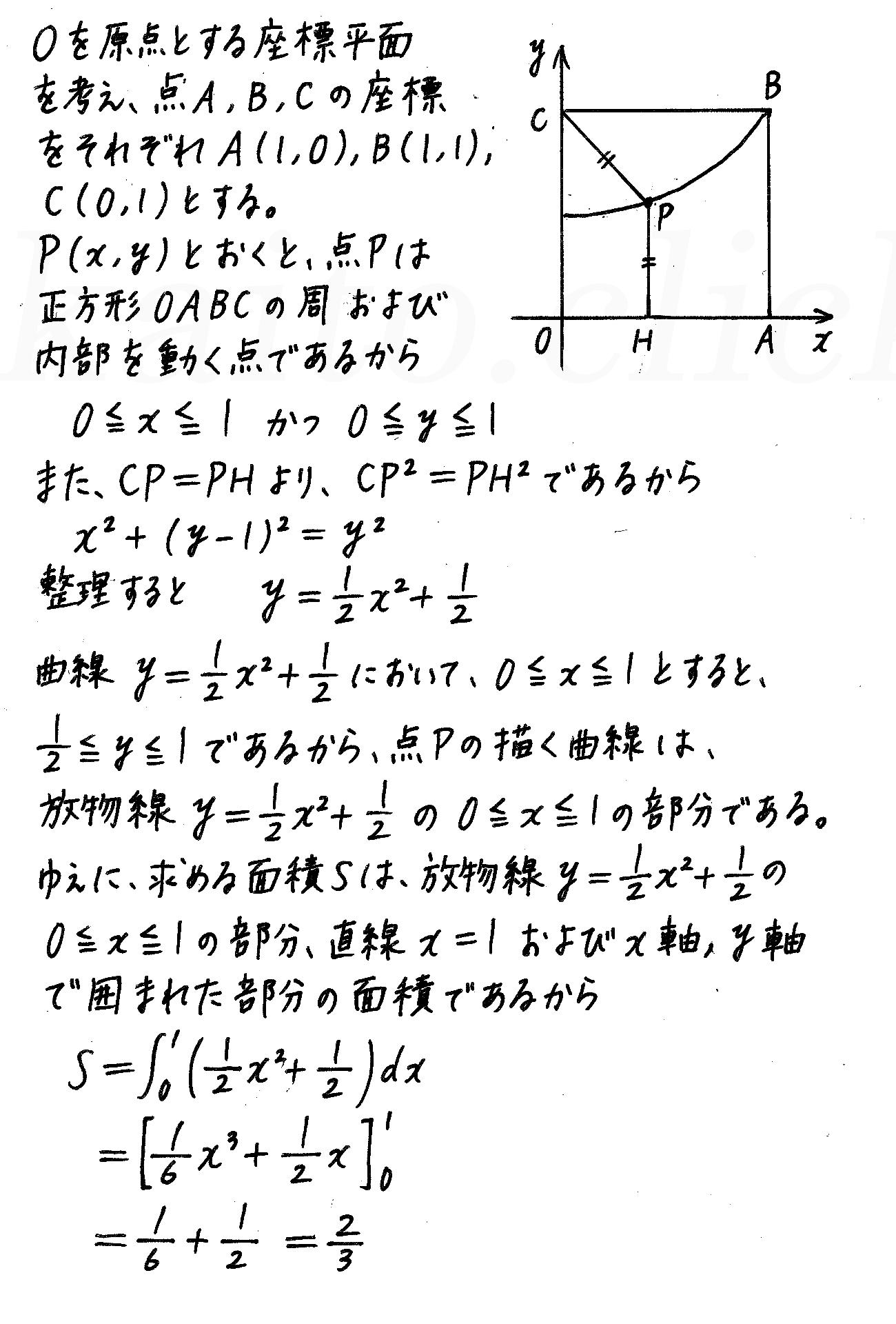4STEP数学2-505解答