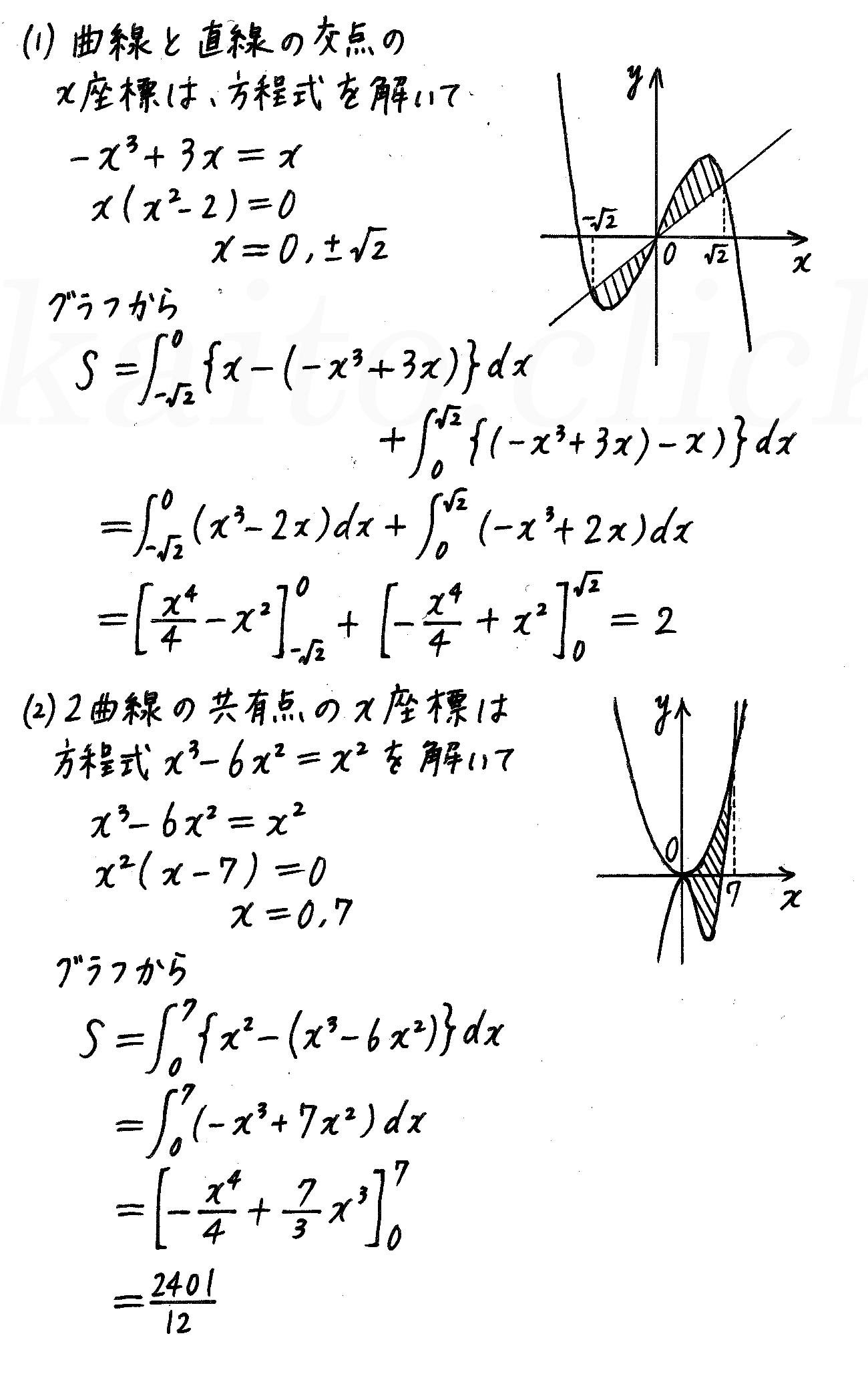 4STEP数学2-507解答