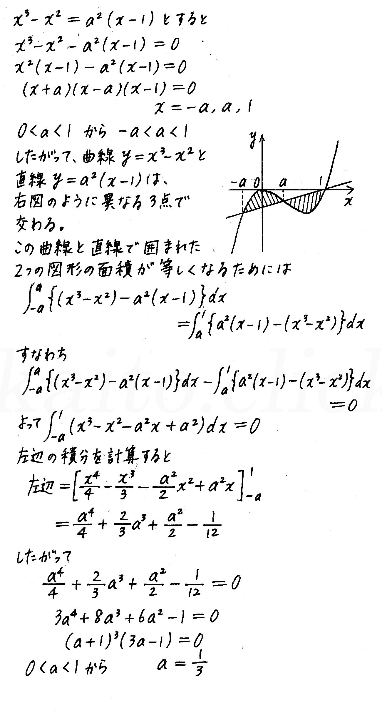 4STEP数学2-508解答