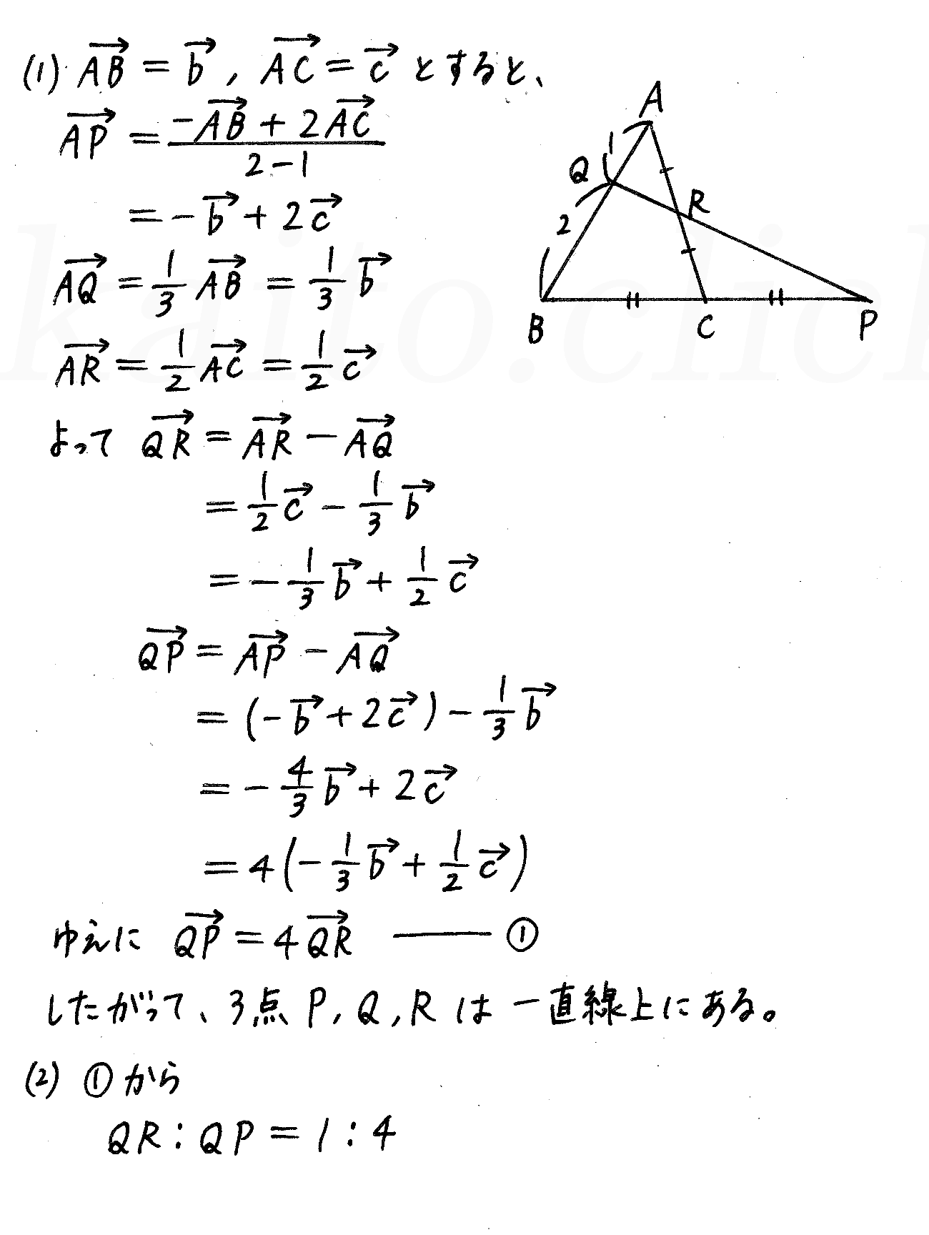 4STEP数学B-62解答
