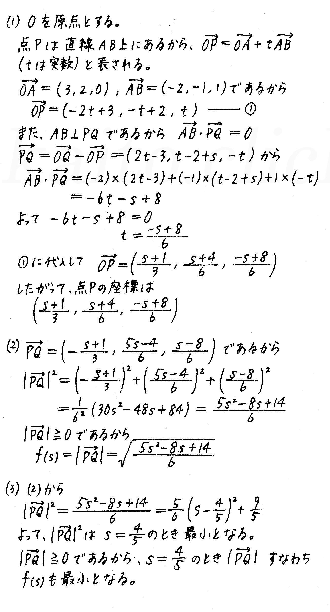4STEP数学B-e13解答