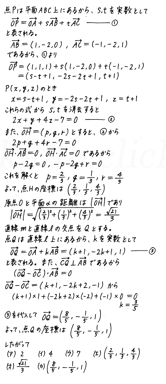 4STEP数学B-e18解答