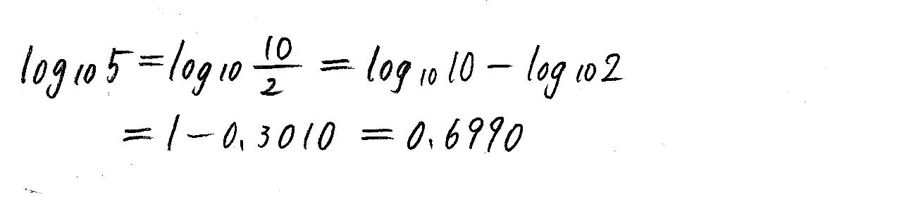 クリアー数学2-372解答