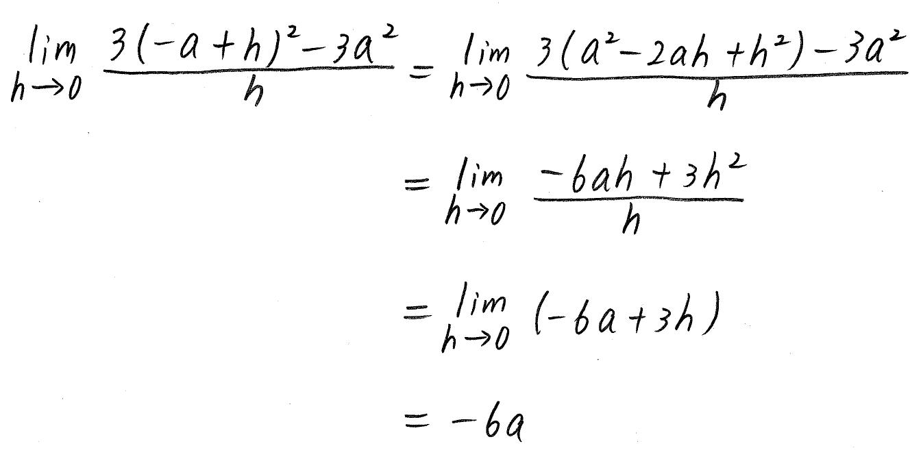 クリアー数学2-391解答