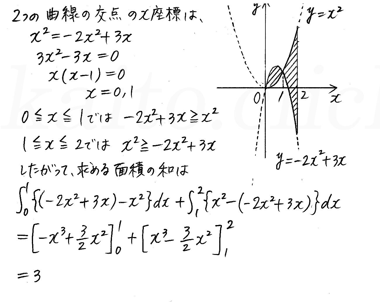 クリアー数学2-477解答
