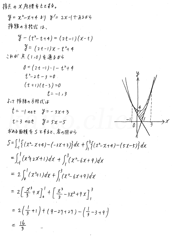クリアー数学2-482解答