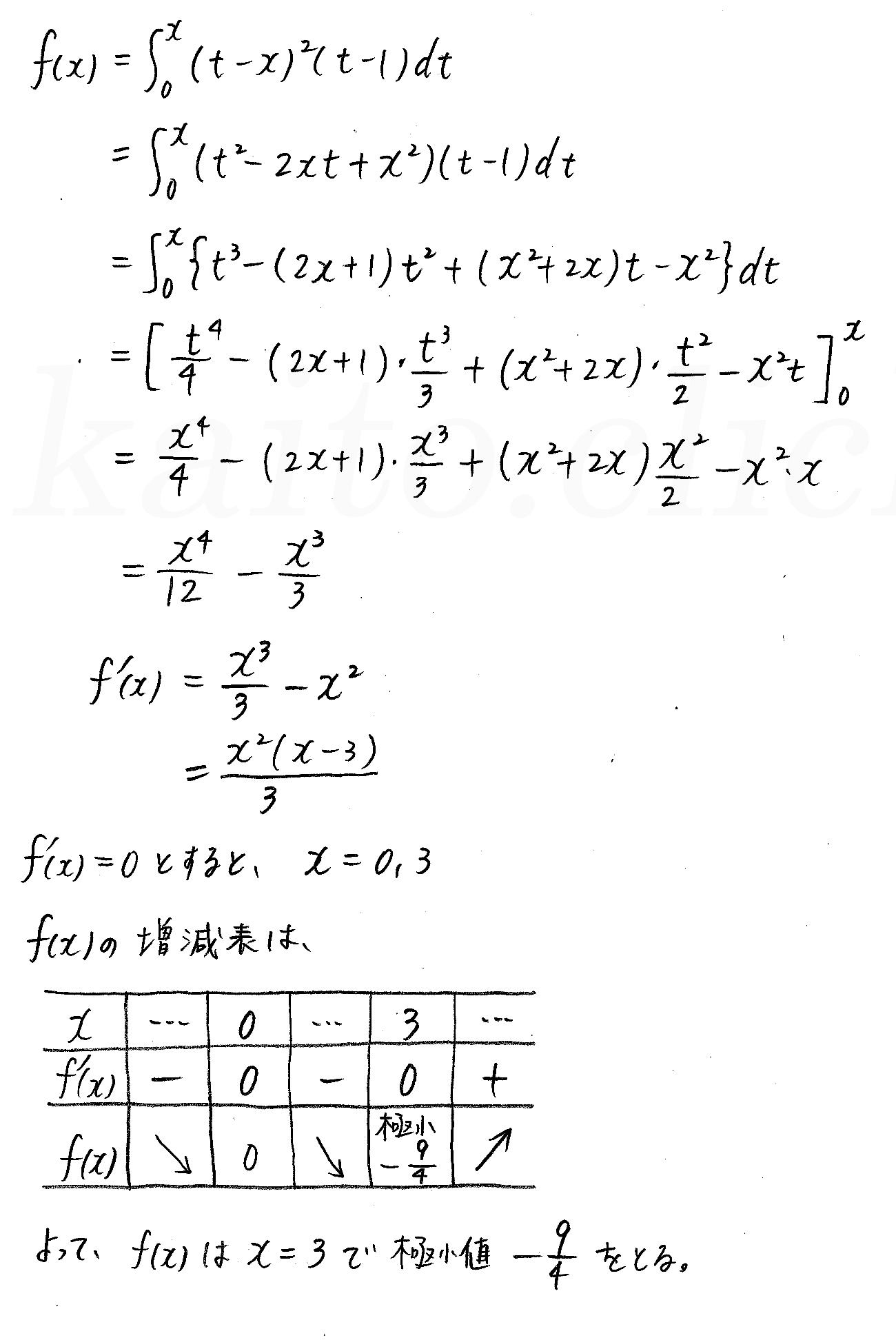クリアー数学2-494解答