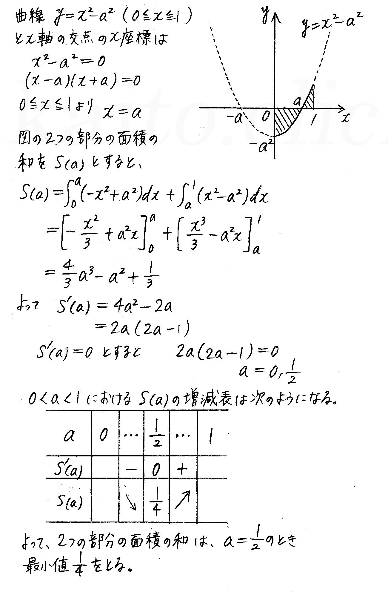 クリアー数学2-497解答
