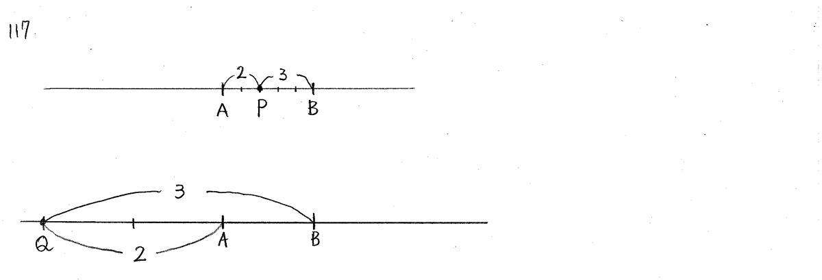 クリアー数学A-117解答