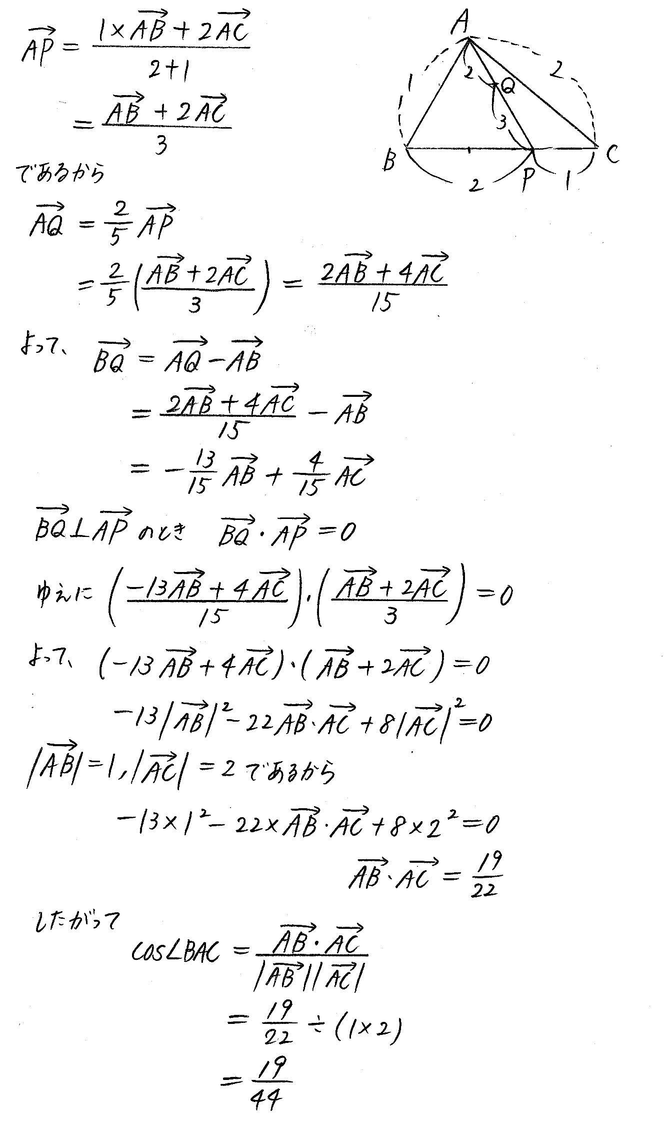 クリアー数学B-71解答