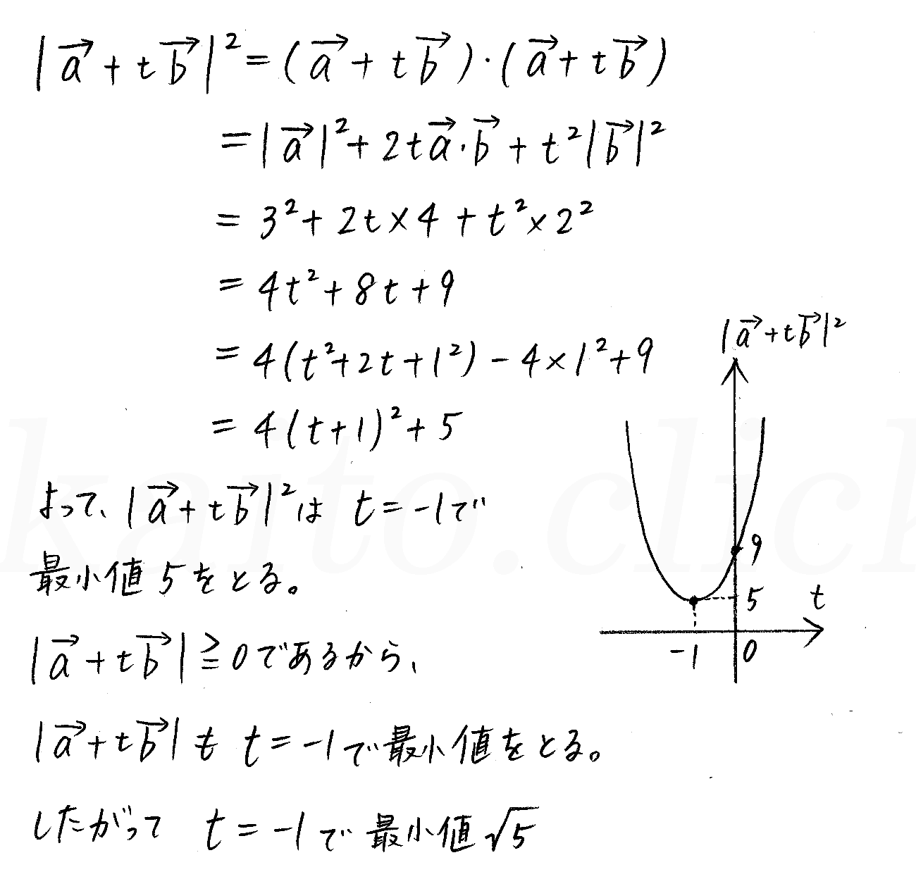 クリアー数学B-40解答